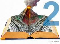 Геологический словарь 2